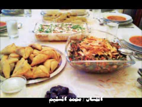 محمد السليم هناك مقعد ناقص على مائدة الإفطار