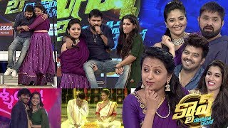 Cash Latest Promo 2nd March 2019 Sudigali Sudheer,Vishnu Priya,Sreemukhi,Chalaki Chanti