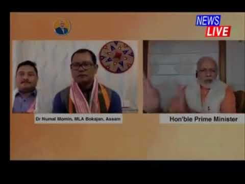 Prime Minister Narendra Modi inquiring about a rise in the Brahmaputra water level.