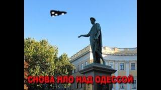"""Прикольные одесские новости """"7:40"""""""