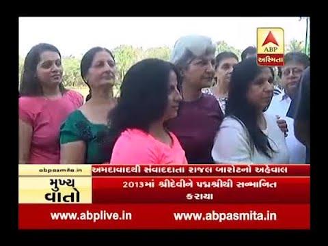 Sridevi fans mourns death of the legend