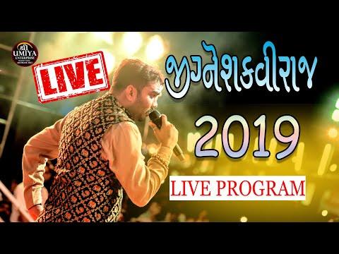 Jignesh Kaviraj Live || Manishaben Barot Live ||