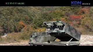 KOREA ARMY MLRS GH4 4K