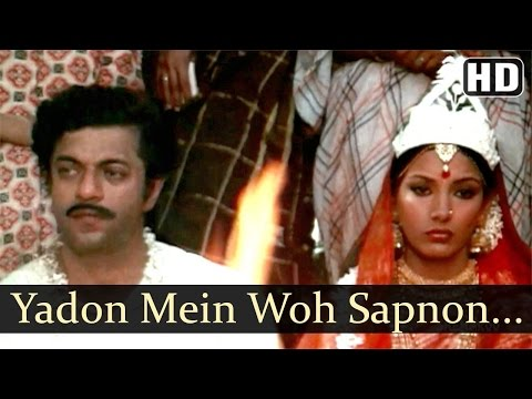 Yadon Mein Woh - Swami 1977 Songs - Shabana Azmi - Girish Karnad - Kishore Kumar - Filmigaane