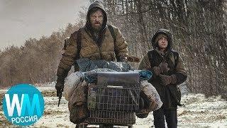 10 Классических Фильмов Про Постапокалипсис, Которые Вы Обязаны Посмотреть