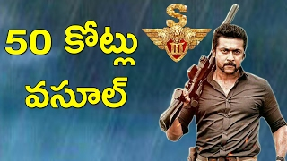 Singam 3 box office collection: Suriya's Si3 is off to a good start| NH9 News