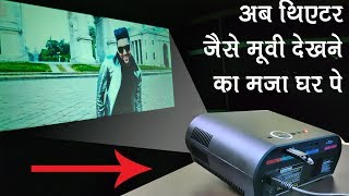 VIVIbright GP90 Best Projector For Home Theater in India