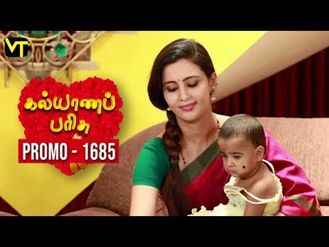 Kalyanaparisu Tamil Serial Episode 1684 Promo on Vision Time. Let's know the new twist in the life of  Kalyana Parisu ft. Arnav, srithika, Sathya Priya, Vanitha Krishna Chandiran, Androos Jesudas, Metti Oli Shanthi, Issac varkees, Mona Bethra, Karthick Harshitha, Birla Bose, Kavya Varshini in lead roles. Direction by AP Rajenthiran  Stay tuned for more at: http://bit.ly/SubscribeVT  You can also find our shows at: http://bit.ly/YuppTVVisionTime  Like Us on:  https://www.facebook.com/visiontimeindia