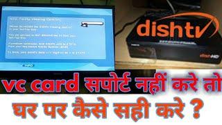 Dishtv settop-box मै vc card सप्पोर्ट  नही करे तो घर पर कैसे सही करे   