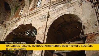 видео Архитектуру столицы продолжают спасать