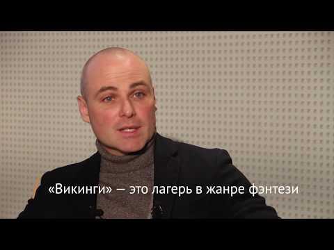 """Теория личности, 2 выпуск.Руслан Хитров Смоленский предприниматель, основатель сообщества """"Викинги"""""""