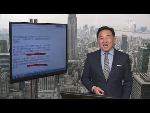【今日点击】中国央行试点大额现金管理 为防挤兑?
