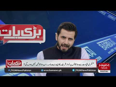 Adil Shahzeb Latest Talk Shows and Vlogs Videos