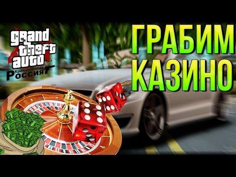 Игра GTA 5 на PC