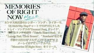 iTunes DL LINK → https://itunes.apple.com/jp/album/memories-right-now-bonus-track/id535762522 『ラファエル・サディークが認めた男』 カンサス州出身のシンガー・ ...