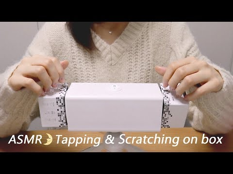 [Japanese ASMR] Tapping & Scratching on box / Ear Cupping, Whispering / 箱をタッピング&スクラッチング