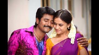 Varuthapadatha Vaalibar Sangam💗💞💕 VVS Romantic Scene   WhatsApp Status