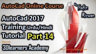 AutoCad 2017 Training Urdu Hindi Tutorial Part 14 | AutoCad Online Course