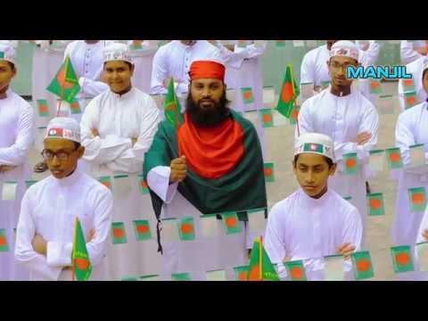 promo,,,-i-love-bangladesh-by-manjil-shilpi-gosthi-..