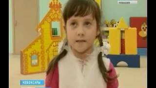 В детском саду № 8 города Чебоксары проводятся онлайн уроки китайского языка