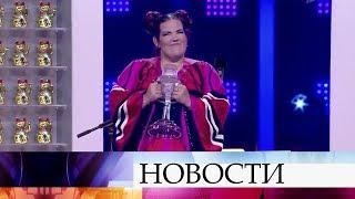 Победа в конкурсе «Евровидение» досталась певице Нетте из Израиля.