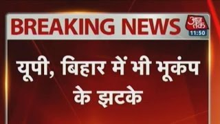 Earthquake Felt In Parts Of North India