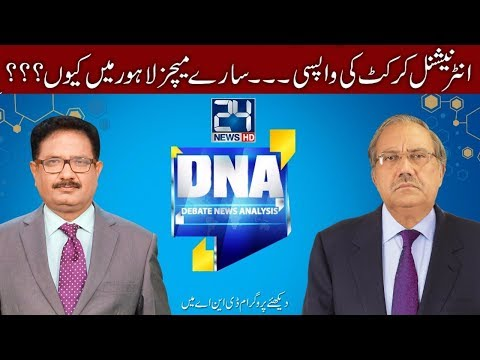 NA 120 election  | DNA | 11 September 2017 | 24 News HD