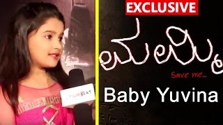Baby Yuvina Exclusive Interview- Mummy Save Me Movie- Filmibeat Kannada