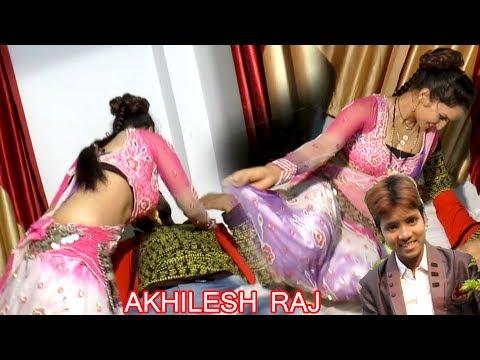 Suhag Ratiya # सुहाग रतिया # Akhilesh Raj # Hot Song # Dj Song # Romantic 2017 # New Bhojpuri Video