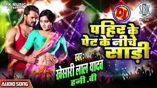 New bhjopuri song kheshari lal yadav super hit gana