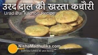 Khasta Kachori Recipe -  Ural Dal Kachori Recipe - Dal Bhari Khasta Kachori