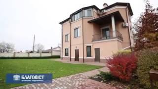 Просторный теплый дом на массиве Ветряные Горы в Киеве