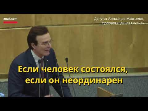 """""""Единая Россия"""" отклонила закон о запрете на роскошные машины для чиновников"""