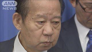 台風被害「まずまず」発言 二階幹事長は撤回せず(19/10/15)