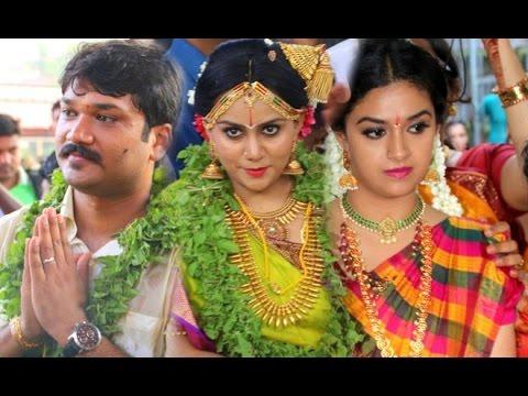 Keerthi Suresh sister Revathi Wedding Photos | Menaka Suresh Daughter Revathi Marriage Images