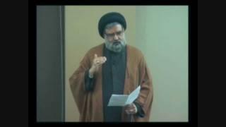 Injustice Within the Household - Syed Muhammad Rizvi