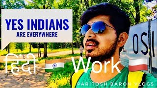 Reality of Indian Students LIFE in Poland explained in hindi | work in poland
