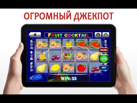 Ігрові автомати slot-o-pol грати безкоштовно без реєстрації