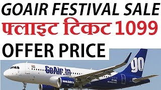 Price 1099 Book Flight Ticket | Go Air Festival Sale On 1 Million Seat | Details Here