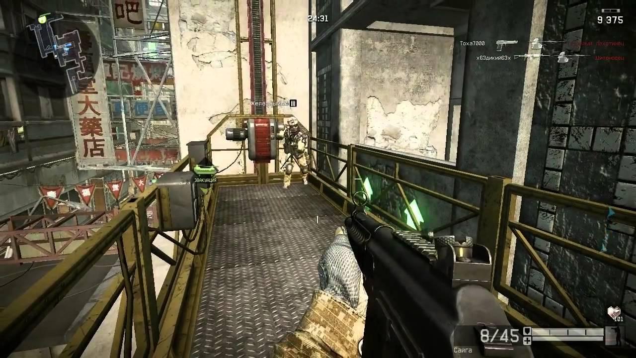 Видео стрелялки смотреть онлайн стрелялки онлайн бесплатно в 3д