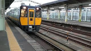 【ヘッドマーク故障?】キハ187系特急スーパーまつかぜ10号鳥取駅到着