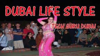 दुबई जीवन शैली DUBAI ROYAL LIFE AND SOME INTERESTING FACTS BY TECH GURU DUBAI PART 13