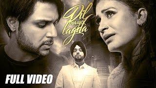 Dil Naiyo Lagda | Northern Lights, Mehi & Naseebo Lal | Latest Punjabi Sad Romantic Song