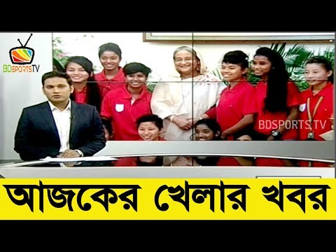 Bangla Sports News Today 12 October 2018 bd cricket news today update sports news