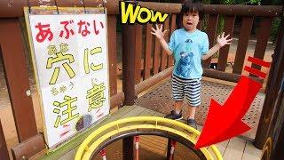おでかけ 国営昭和記念公園!列車に乗ってレッツゴー!大きな遊具で遊ぼう!レオスマイル thumbnail