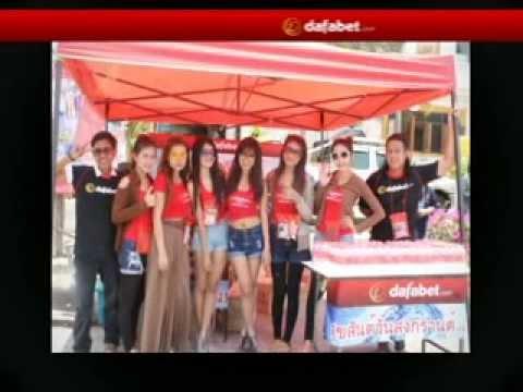 dafabet thai