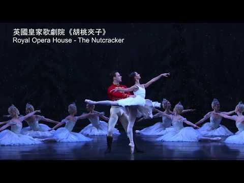 胡桃夾子 (歌劇) (The Nutcracker)電影預告