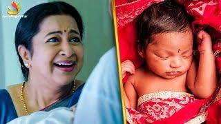 Radhika Becomes a Grandmother | Rayane Mithun | Latest Tamil Cinema News