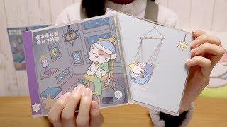 [囁き声] 最近の活動とアルバムCD「おとあつめ」について!🐱