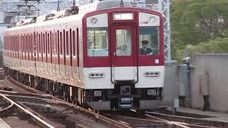 近鉄1026系尼崎センタープール前駅高速通過